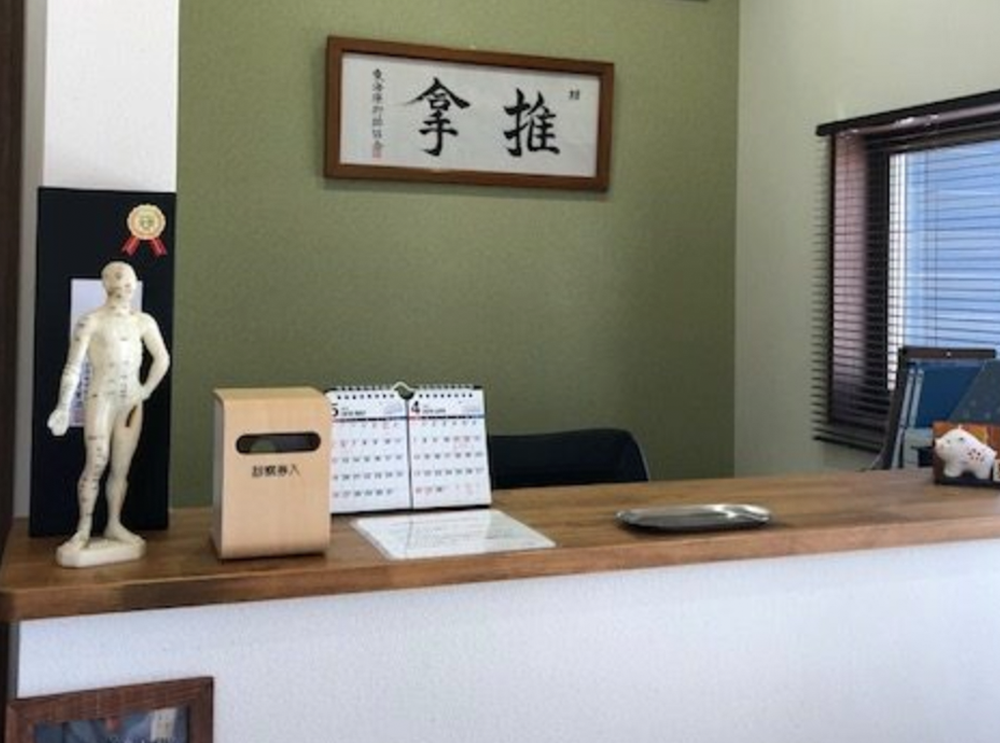 安城市の松並木療院(マッサージ・整体・鍼灸)   プライベート治療院   オーダーメイド治療専門